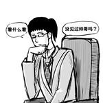 漫画家上李的个人主页-半次元-ACG爱好者社龙族漫画扉页图片