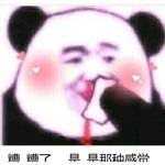 Norazhang12