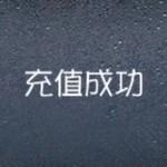 Kr_Au_3679