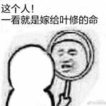 官方认证_V咸鱼小白