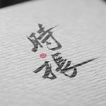 Another喜欢太宰先生_V