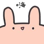 MIFEN-粉色布偶兔