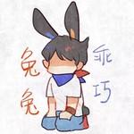 桐生战兔唯一正牌女友