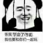 Fuko枫江素晴