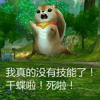 https://p9-bcy.byteimg.com/img/banciyuan/group/24938/post/c04f1/61394b9359ef409ca95b572ef3c6057f.jpg~tplv-banciyuan-2X2.jpg