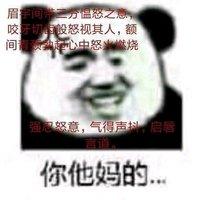 https://p9-bcy.byteimg.com/img/banciyuan/user/105208628733/item/c0qv7/133055b754e44ed7a4005b00751f9ad7.png~tplv-banciyuan-2X2.jpg