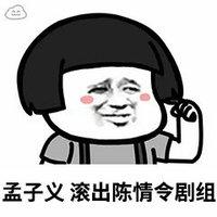 https://p9-bcy.byteimg.com/img/banciyuan/user/107777447675/item/c0qv7/36dbcb4d79f44bccb2dcb84287dceb6e.png~tplv-banciyuan-2X2.jpg