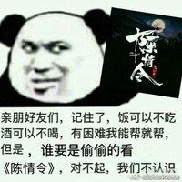 https://p9-bcy.byteimg.com/img/banciyuan/user/107777447675/item/c0qv7/712f06d2486b46ae8a11a4d271a0dbaa.jpg~tplv-banciyuan-2X2.jpg