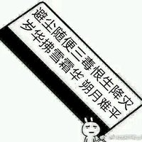 https://p9-bcy.byteimg.com/img/banciyuan/user/107777447675/item/c0qv7/d774eb3a63774abd816cfc2de8fe2442.jpg~tplv-banciyuan-2X2.jpg