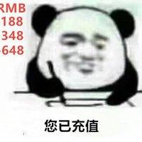 https://p9-bcy.byteimg.com/img/banciyuan/user/110816571703/item/c0qux/r9cneaaw6w1xfegfbtdfgrtq5yyku2eo.jpg~tplv-banciyuan-2X2.jpg