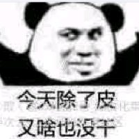 https://p9-bcy.byteimg.com/img/banciyuan/user/2940250/item/c0jx9/0015e289c36f469dbbaf9a235106face.png~tplv-banciyuan-2X2.jpg