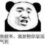 https://p9-bcy.byteimg.com/img/banciyuan/user/2964153/item/c0qsg/f7fedb57ae1849949c63b9c67c279bb1.jpg~tplv-banciyuan-2X2.jpg