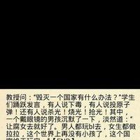 https://p9-bcy.byteimg.com/img/banciyuan/user/3169964/item/c0qsx/3a8926c4e90a4a3b868727d089083b04.jpg~tplv-banciyuan-2X2.jpg