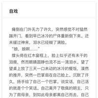 https://p9-bcy.byteimg.com/img/banciyuan/user/3405425/item/c0qva/3feb7cad1ef646889ee87949da1dfa3c.jpg~tplv-banciyuan-2X2.jpg