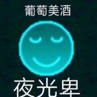 https://p9-bcy.byteimg.com/img/banciyuan/user/4017507/item/c0qv0/d53393b8056b4775a7f2e6cc04bdd535.png~tplv-banciyuan-2X2.jpg