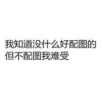 https://p9-bcy.byteimg.com/img/banciyuan/user/65031936147/item/c0qv1/r04gu125yyep5fpibw5gwwawgvyc7maa.jpg~tplv-banciyuan-2X2.jpg