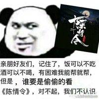 https://p9-bcy.byteimg.com/img/banciyuan/user/99285080026/item/c0qv9/36d9772a582149bc96a0fb42970abfd3.jpg~tplv-banciyuan-2X2.jpg